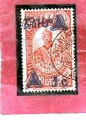 ETHIOPIA ETIOPIA ETHIOPIE 1936 PRINCE MAKONNEN 1931 OVERPRINTED CENT. 1c On 1/2g USATO USED OBLITERE' - Ethiopia