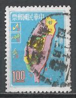 Republic Of China 1970. Scott #1680 (U) Postal Zone Map * - 1945-... République De Chine