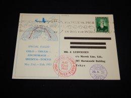 Norway 1953 Special Fligh Card To Tokyo__(L-20262) - Norwegen