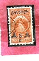 ETHIOPIA ETIOPIA ETHIOPIE 1936 EMPRESS MENEN 1931 OVERPRINTED CENT. 5c On 1g USATO USED OBLITERE' - Etiopia