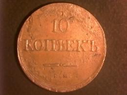 10 Kopecks 1838 - Rusia
