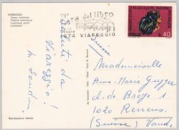 Karte In Die Schweiz (br5045) - 1971-80: Storia Postale