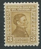URUGUAY   Yvert N°  348 *    -  Ava23914 - Uruguay