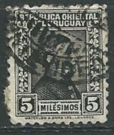 URUGUAY   Yvert N°  345 Oblitéré -  Ava23917 - Uruguay