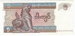 Myanmar 5 Kyats 1997 Pick 70b Ref 1912 - Myanmar