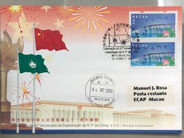 MACAU 2000 51ST ANNIVERSARY OF THE P.R.CHINA COMMEMORATIVE COVER USED LOCALLY W\ATM LABELS W\ERROR - 1999-... Chinese Admnistrative Region