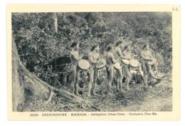 Viet Nam. Bienhoa, Délégation Chua Chan, Orchestre Cho Ma (A5p5) - Vietnam