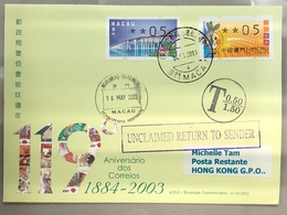 MACAU 2003 - MACAU POST 119TH ANNIVERSARY SPECIAL COVER USED TO HONG KONG WITH POSTAGE DUE - 1999-... Chinese Admnistrative Region
