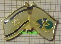 LES 40 Ans D' ISRAEL 1948  1988 - Villes