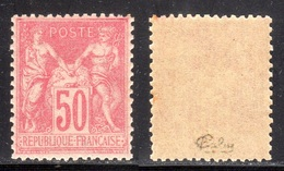 N° 104 (Sage) Neuf** LUXE: COTE= 750 € - 1898-1900 Sage (Type III)