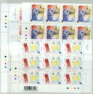 EMISSIONE CONGIUNTA COL VATICANO-LOTTO DI 25 SERIE NUOVE-2006-DIPLOMATIC RELATIONSCHIP- - Singapore (1959-...)
