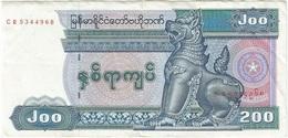 Myanmar 200 Kyats 1995 Pick 75b Ref 1914 - Myanmar