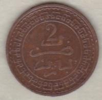 Maroc. 2 Mazunas (Mouzounas) HA 1321 (1903) Paris. Abdul Aziz I. Frappe Médaille. Bronze. - Maroc