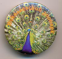 Button ZOO Nikolev - Ukraine - Peacock - Badges