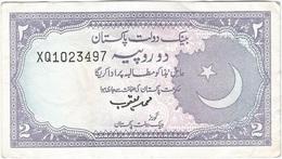 Pakistán 2 Rupees 1985-99 Pick 37.5 Ref 1918 - Pakistán