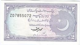 Pakistán 2 Rupees 1985-99 Pick 37.5 Ref 1919 - Pakistán