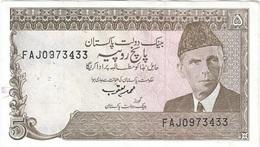 Pakistán 10 Rupees 1983-84 Pick 38.5 Ref 1917 - Pakistán