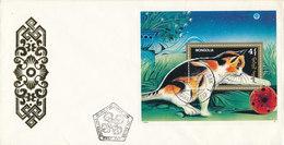 Mongolia FDC 10-1-1991 Minisheet CAT - Mongolia