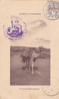 MAROC Obliteration MEQUINEZ Sur Type BLANC Du 20/12/1911 - Morocco (1891-1956)