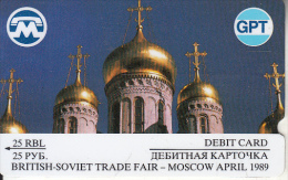U.S.S.R.(GPT) - Cathedral Of The Announciation, Comstar Second Issue 25 RBL, CN : 2GPTB, Tirage 5000, 04/89, Mint - Phonecards