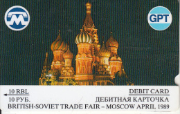 """U.S.S.R.(GPT) - St. Basil""""s Cathedral, Comstar Second Issue 10 RBL, CN : 2GPTA, Tirage 5000, 04/89, Mint - Phonecards"""