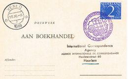 Niederlande Brief / Sonderstempel Venlo 1949 - Puppenaustellung - Nach Harlem - Periode 1980-... (Beatrix)