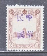 MANCHUKUO  LOCAL  TSITSIHAR   372        ** - 1932-45 Mandchourie (Mandchoukouo)