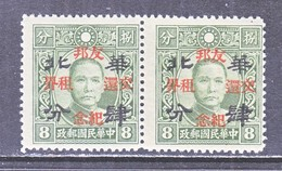 JAPANESE OCCUPATION NORTH CHINA  8 N 55 X 2   **  Perf.  14  No Wmk. - 1941-45 Noord-China