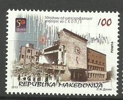 MACEDONIA  2013  50 YEARS OF SKOPJE EARTHQUAKE  MNH - Macedonia