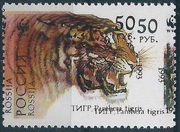 B2166 Russia Rossija 1993 Tiger (50 Rubel) ERROR Double Print - Errors & Oddities