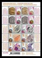 Netherlands 2018 Mih. 3735/44 Remarkable Money. The Dutch Guilder. Coins And Banknotes MNH ** - 2013-... (Willem-Alexander)