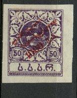 Georgia 1922 1000r Semi Postal Issue #B1 - Georgia