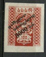 Georgia 1922 3000r Semi Postal Issue #B2 - Georgia