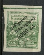 Georgia 1922 5000r Semi Postal Issue #B3 - Georgia