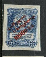Georgia 1922 10000r Semi Postal Issue #B4 - Georgia