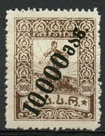 Georgia 1923 10000r Peasant Sowing Grain Issue #43 - Georgia