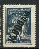 Georgia 1923 15000r Industry And Agriculture Issue #44 - Georgia