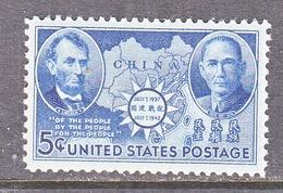 U.S.  906    **  CHINA  MAP  LINCOLN - United States