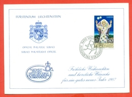 AUGURALI-BUON NATALE-BUON ANNO-CRISTIANUSIMO-FUURSTENTUM LIECHTENSTEIN - 1986 - Liechtenstein