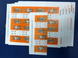 MACAU - GODS OF THE DOORS -  21 SETS IN 5 SHEETLET + 1 Set - FACE VALUE 210 PATACAS - Ungebraucht