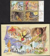 MACAO, 2018, MNH, FABLES AND TALES, BIRDS, WOLVES, 4v+S/SHEET - Cultures