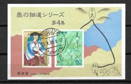 1988 Japan Complete M/Sheet Oku No Hosomichi Used/gebruikt/oblitere - Blokken & Velletjes
