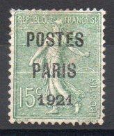 FRANCE - Préo YT N° 28  - Cote: 200,00 € - Préoblitérés