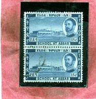 ETHIOPIA ETIOPIA ETHIOPIE 1962 SCHOOL AT ASSAB SCUOLA CENT. 15c USATO USED OBLITERE' - Ethiopie