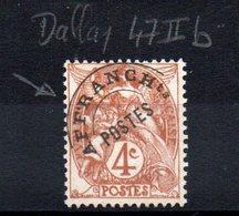 FRANCE - Dallay N° 47 II B - Neuf (*) - Scan De La Page Dallay - 1893-1947