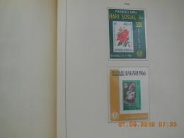 Sevios / Indonesia / Stamp **, *, (*) Or Used - Indonesia