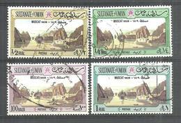 USED STAMPS OMAN - Oman