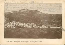 Village De Loutra à Metelin - Griechenland