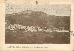 Village De Loutra à Metelin - Grecia