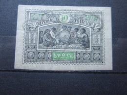 VEND BEAU TIMBRE D ' OBOCK N° 51 , X !!! - Obock (1892-1899)